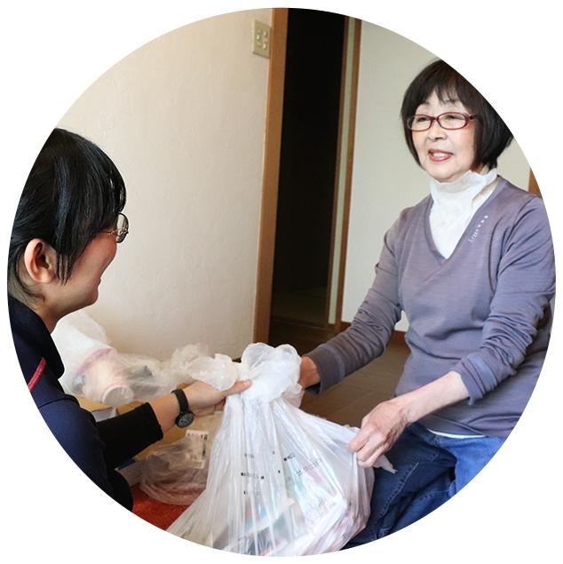 70歳以上の高齢者に便利&お得 70(ななまる)サポート