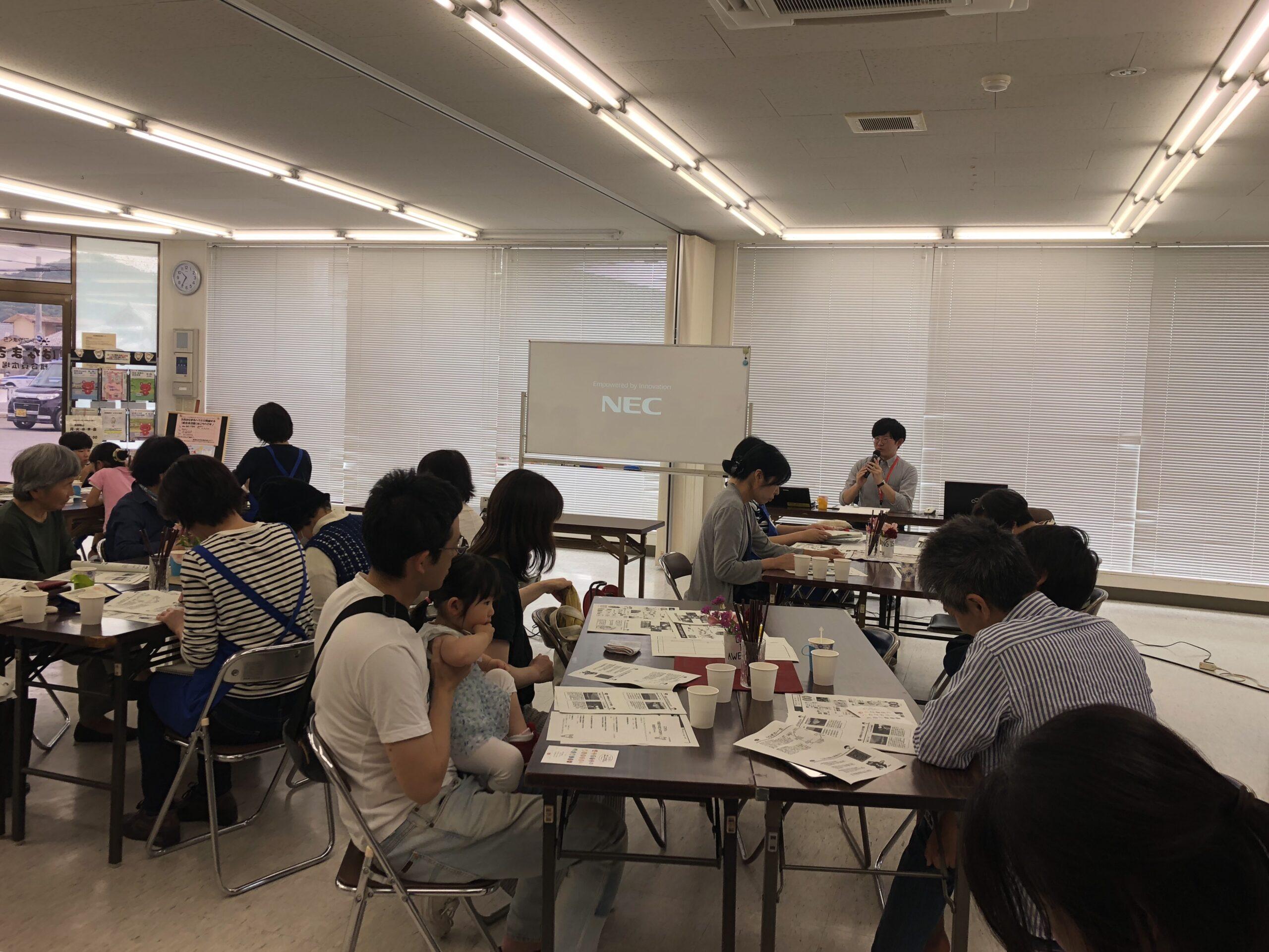 ここカフェ『大隅産うなぎセミナー』を開催しました!(中部地域より)