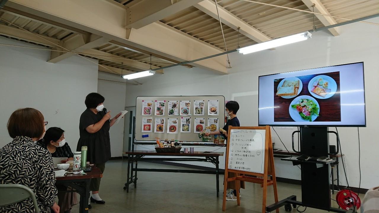 9/30 食育学習会を開催しました(下関地域)